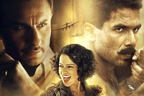 rangoon movie official trailer