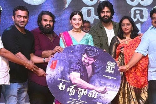 aswathama movie audio launch