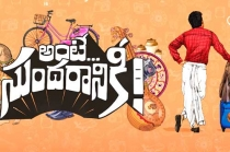Nani Ante Sundaraniki Movie Title Announcement