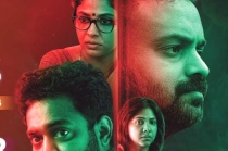 Nipah Virus Official Trailer