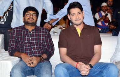 Sarileru-Neekevvaru-Blockbuster-Ka-Baap-Celebrations-Photos-11