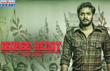 George Reddy Movie Wallpapers