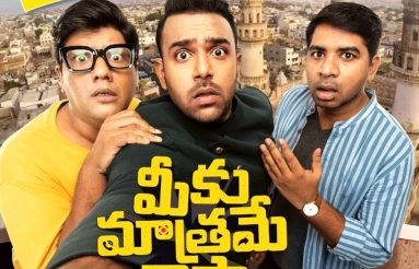 Meeku Maathrame Cheptha Movie Wallpapers