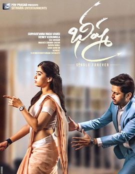 Bheeshma Movie Review, Rating, Story, Cast & Crew