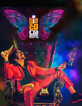 Disco Raja Movie Review, Rating, Story, Cast & Crew