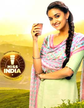 Miss India Movie Review, Rating, Story, Cast & Crew