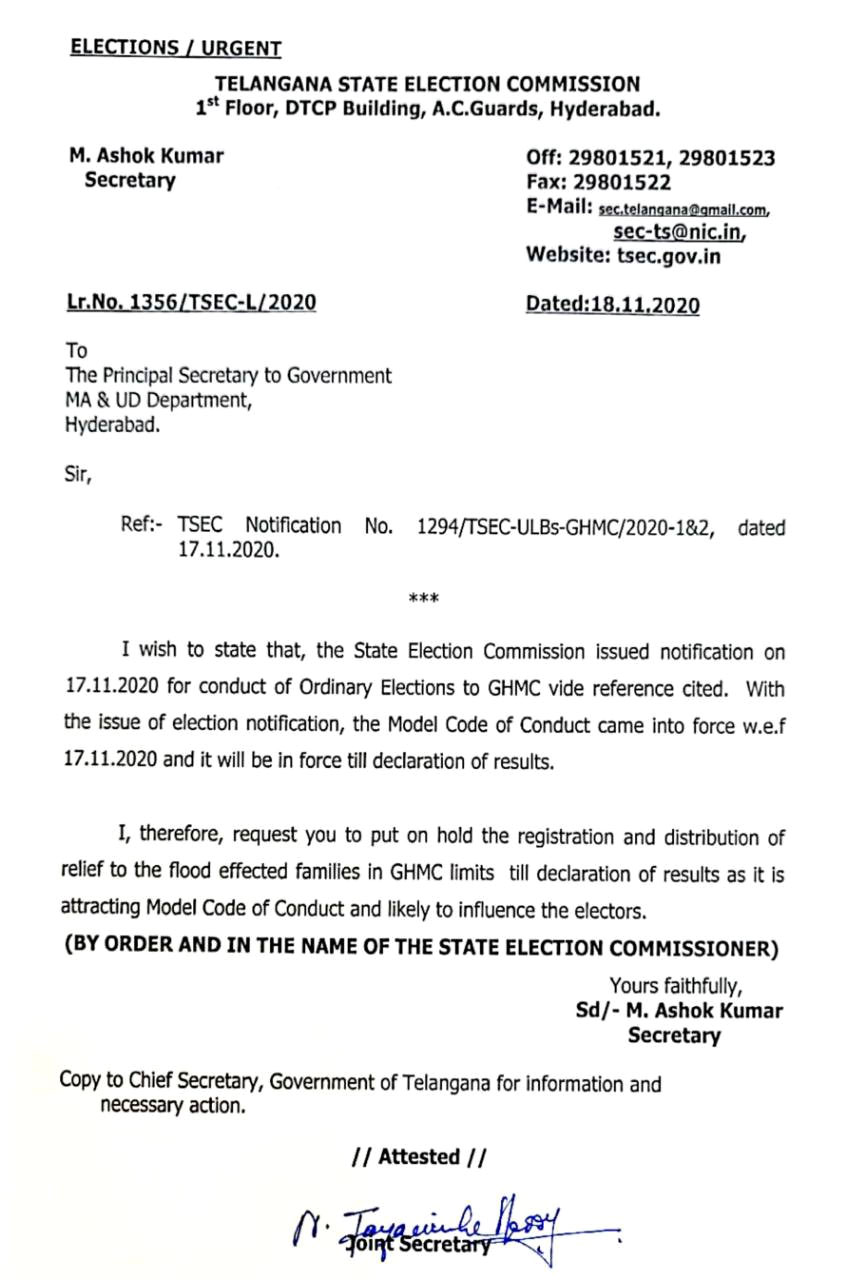 Telangana SEC Letter on Flood Relief Funds