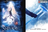 Shivaay, Ajay Devgn, ajay devgn s shivaay to release in 60 countries, Ajay devgn