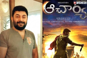 Aravind Swamy roped in for Megastar's Acharya?