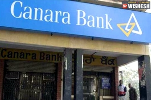 Rs. 29 Cr Fraud Unearthed In Machilipatnam Canara Bank