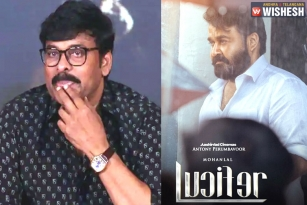 Chiranjeevi Shelves Lucifer Remake?