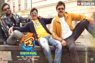 F2 Twenty Days Collections: Enters Tollywood's Top Ten
