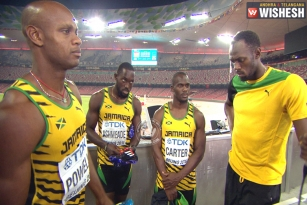 Jamaica, Usain Bolt Wins Gold In 4x100m Relay at Rio Olympics