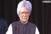 Manmohan Singh latest updates, Manmohan Singh health, manmohan singh unwell admitted in aiims, Latest updates