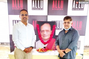 Allu Studios to be Constructed in Seven and a Half Acres
