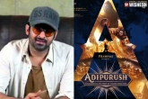 Prabhas next movie, Prabhas next movie, prabhas holds the telugu rights of adipurush, Prashanth neel