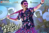 Anil Ravipudi, Sarileru Neekevvaru updates, sarileru neekevvaru five days collections, Vip