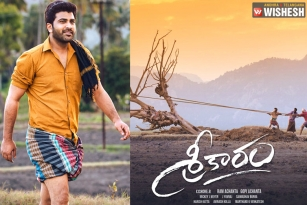 Sharwanand's Sreekaram Is Releasing On April 24th