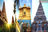 Heritage Travel, Heritage Travel, thanjavur the city of temples, Ap temples
