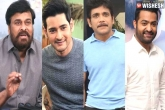 Mahesh Babu, Mahesh Babu, tollywood celebrities donate big for telangana cm relief fund, Vip