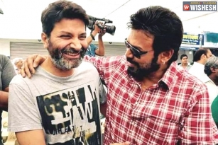 Trivikram And Venkatesh To Join Hands?