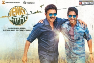 Venky and Chaitu's Venky Mama Release Date