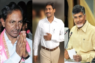 Warangal by-polls: TRS downfall is hinting oppositions victory