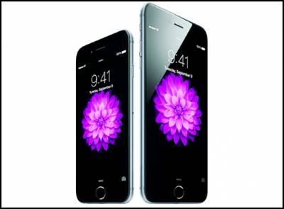 Man demands iPhone 6 as dowry
