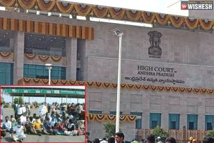 AP High Court Asks People To Allow In Andhra Pradesh