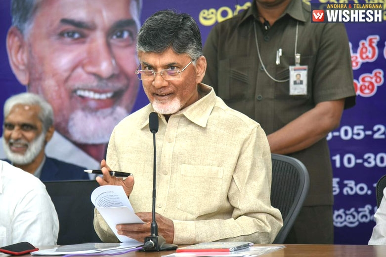 AP Declares State's Symbols Four Years After Bifurcation