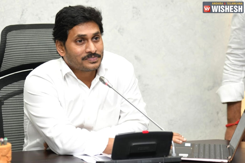 Andhra Pradesh Cabinet To Meet On July 15th