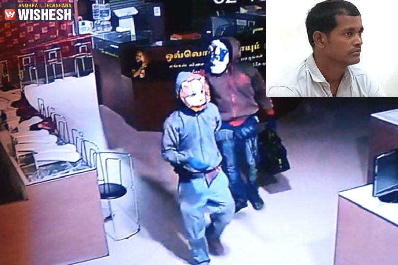 Lalitha Jewellery Robbery: Prime Accused Surrenders