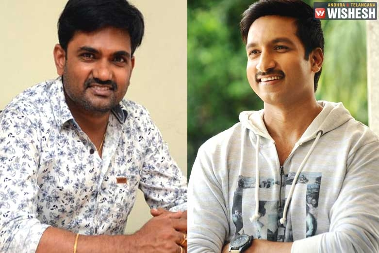 Maruthi And Gopichand Film Announced
