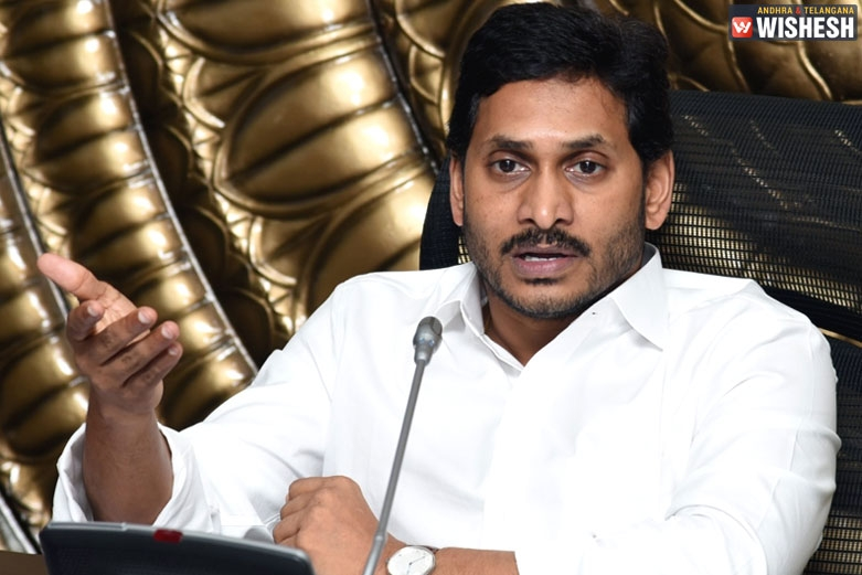 No New Districts For Andhra Pradesh Till March 2021